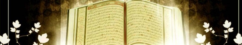 Islam and Quran | Islamic way of life